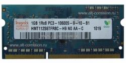 Оперативная память SK Hynix HMT112S6TFR8C-H9