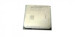 Процессор AMD Phenom X4 9550 (HD9550WCJ4BGH)