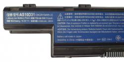 Аккумуляторная батарея для Acer Aspire 5741 AS10D31