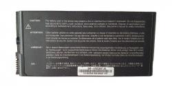 Аккумуляторная батарея для RoverBook E415 EM-G320L1
