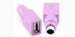 Переходник USB PS/2 (m) - USB A(f), розовый