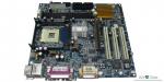 Материнская плата Gigabyte 8S651MP-RZ