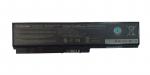 Аккумуляторная батарея для Toshiba L750 PA3817U-1BRS