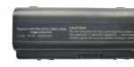 Аккумуляторная батарея для HP Compaq CQ61 HSTNN-CB72